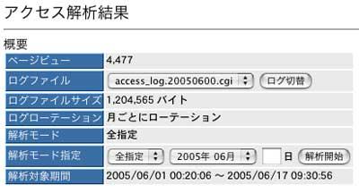 050617-acsess-01.jpg