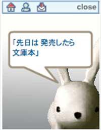 060331-usagi-03.jpg