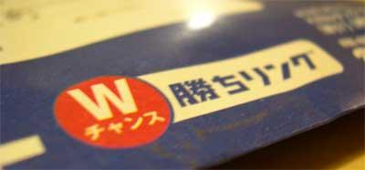060613-kachi-ring-01.jpg