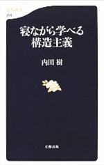 100514-uchida-nenagara.jpg