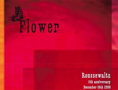 081216-flower.jpg