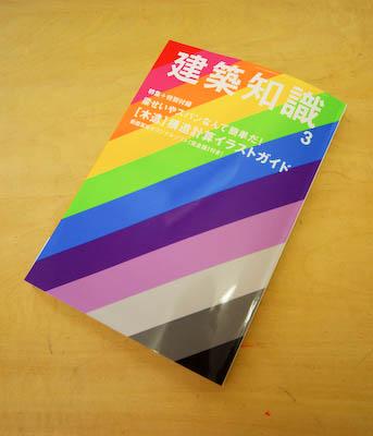 090219-kenchi-1.jpg