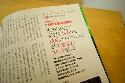 090219-kenchi-2.jpg