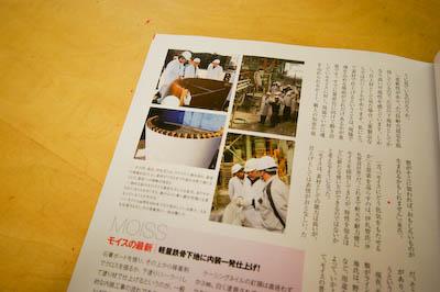 090219-kenchi-3.jpg