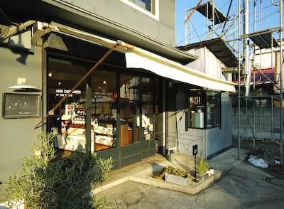 100218-cafe-shozo.jpg