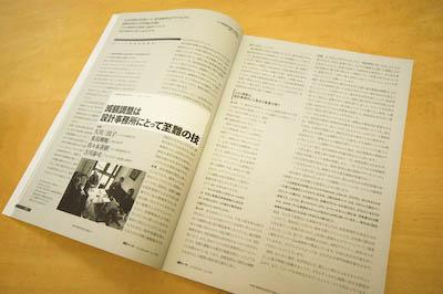 100301-kenchikuzyanal-02.jpg