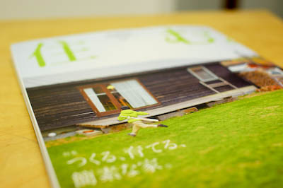 100324-sumu-01.jpg