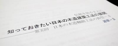 100829-shimoyamashinji.jpg