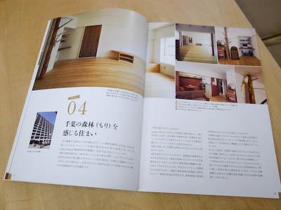 110508-kokusan-reform-02.jpg