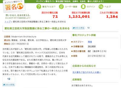 110804-syomei.jpg