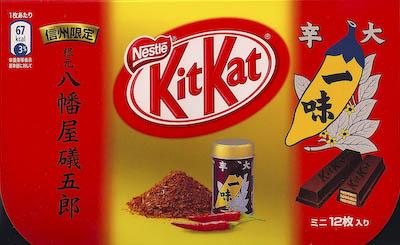 090329-kitkat.jpg
