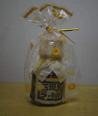 091226-ishigakirayu.jpg