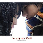 110105-norwegianwood.jpg