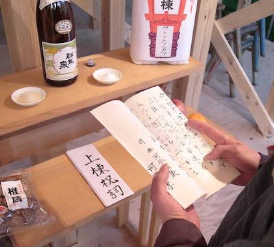 110207-zyoutou-01.jpg