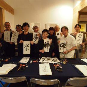 「森羅万象Ⅱ」~書家・春陽作品展~開催のお知らせ